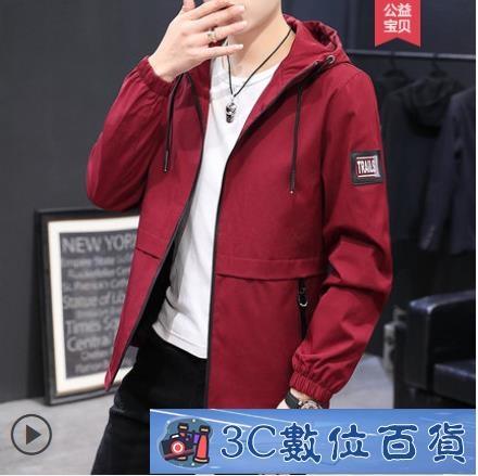 男士外套男春秋季新款連帽休閒夾克男裝韓版潮流機能秋裝薄上衣服 3C數位百貨