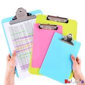 文件夾 板夾 A4 墊板 寫字板夾 辦公用品 資料夾