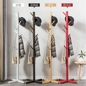 聖誕交換禮物 衣櫃 簡易實木質落地衣帽架xw
