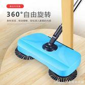 家用多功能全自動手推掃地機吸掃拖一體機吸塵器掃把簸箕魔術拖把   艾美時尚衣櫥
