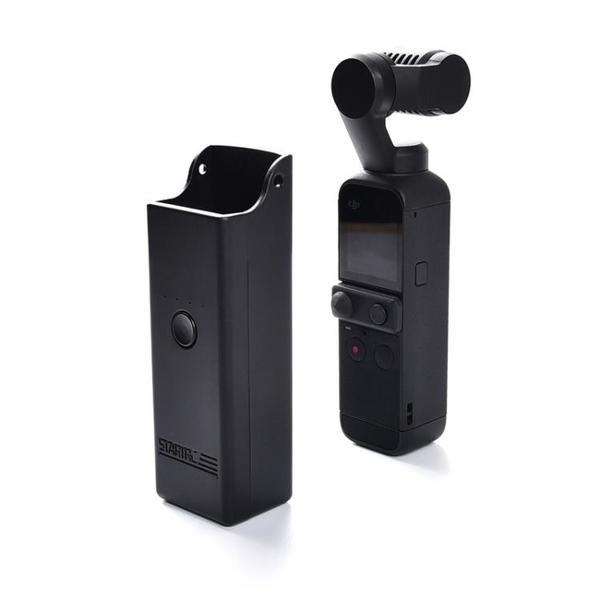 【店長推薦】STARTRC DJI Pocket 2 專用手持便攜式行動電源充電寶充電盒