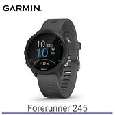 【標準版】Garmin Forerunner 245 GPS 腕式心率跑錶