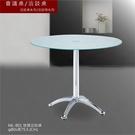 會議桌/洽談桌 洽談桌系列/洽談椅系列 ML-801 玻璃洽談桌 會議桌 辦公桌 書桌 多功能桌  工作桌