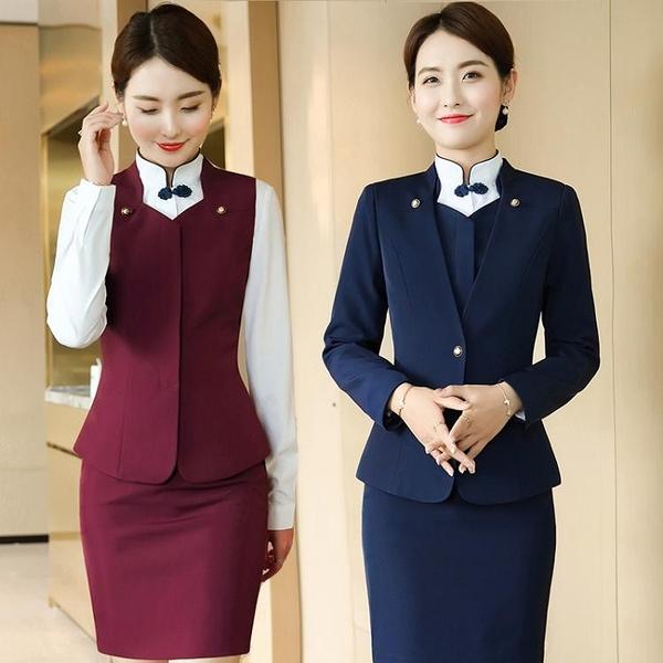 職業馬甲套裝高端酒店服務員工作服女美容院前台工裝正裝空姐制服 雙十二購物節