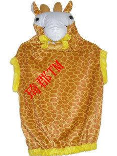 表演服飾鹿馬甲爽滑絨布雙層面料長頸鹿