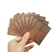 售完即止-雙眼皮膠3M膠粘性好360貼細款隱形透氣自然隱形透明不翹邊9-12(庫存清出S)