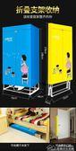 干衣機可折疊寶寶衣服烘干機風干機烘衣機家用速干衣哄干器  居樂坊生活館YYJ
