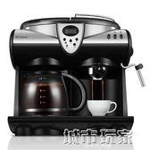 咖啡機 DL-KF7001咖啡機家用全半自動美意式商用蒸汽打奶泡 mks阿薩布魯
