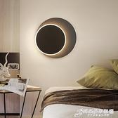 北歐客廳壁燈 可旋轉牆燈現代簡約創意個性樓梯過道臥室壁燈具 時尚芭莎