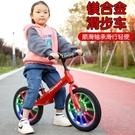 兒童兩輪閃光輪平衡車滑行車競技平衡車滑行車學步車【快速出貨】