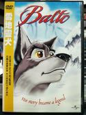 影音專賣店-P03-503-正版DVD-動畫【雪地靈犬1】-史蒂芬史匹柏監製