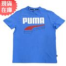 【現貨】PUMA Rebel 男裝 短袖 短T 休閒 棉質 藍 亞規【運動世界】58277241
