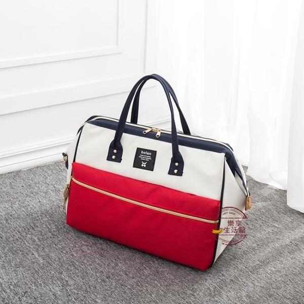 防水韓版行李包女手提旅行包大容量衣服包輕便短途小旅游袋男健身