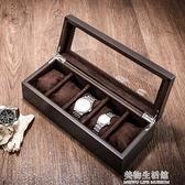 木質天窗手錶盒五格木制機械錶展示盒首飾手鍊收納盒 美物生活館