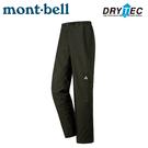 【Mont-Bell 日本 男 Thunder Passm 雨褲《灰》】1128637/防風防水透氣長褲/風雨褲/登山