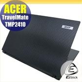 【Ezstick】ACER TravelMate TMP2410 黑色立體紋機身貼 (含上蓋貼、鍵盤週圍貼) DIY包膜