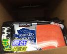 [需低溫宅配無法超取] COSCO KIRKLAND SIGNATURE 煙熏阿拉斯加野生紅鮭 454G _CA576304