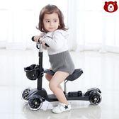 滑板車逗爾滑板車兒童初學者可坐三合一小孩1-2歲寶寶滑滑車3歲四輪閃光 小明同學igo