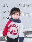 男童連帽長袖加絨衛衣加厚兒童保暖上衣【聚寶屋】