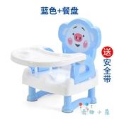 兒童安全餐椅便攜式寶寶吃飯桌可折疊兒童椅靠背椅【奇趣小屋】
