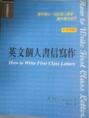 【書寶二手書T1/語言學習_JLU】英文個人書信寫作:讓你寫出一流的個人書信、提升寫作技巧_L. S