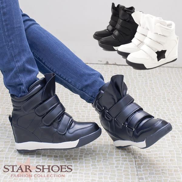 STAR SHOES-韓風魔鬼氈荷葉造型內增高球鞋