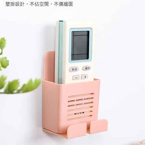 Qmishop 置物架 收納盒 手機架 遙控器收納架 掛鈎 插頭掛架 簍空壁掛收納架【J3072】