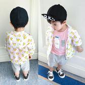 女寶防曬服寶寶夏裝男童空調衫兒童輕薄透氣外套小童上衣