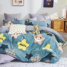 加大床包組(含枕套*2)- 100%精梳純棉【星星點點】親膚細緻、滑順透氣、精緻車縫