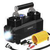 車載充氣泵車用輪胎電動12V便攜式多功能加氣泵汽車打氣泵 SMY12071【123休閒館】 TW
