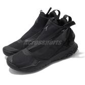 Nike Jordan Proto-React Z 黑 灰 男鞋 運動鞋 休閒鞋 【PUMP306】 CI3794-001