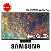 贈壁掛安裝 三星 55吋 Neo QLED 4K 量子 電視 55QN90A QA55QN90AAWXZW 公司貨