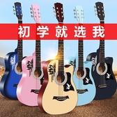 吉他初學者學生用女男38寸粉色女生款入門吉塔自學網紅樂器可愛