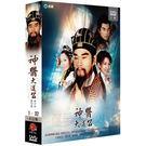 神醫大道公 DVD ( 鄭少秋/廖家儀/郭冬臨/淳于珊珊/王燦/陳佳佳/袁弘 )