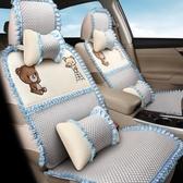 可愛卡通汽車坐墊四季通用全包圍座墊冰絲透氣夏季坐墊秋冬季座套