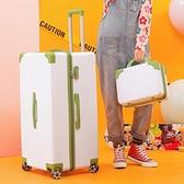 旅大俠復古行李箱直角男女潮韓版面向拉桿箱旅行箱子小型20寸24寸-享家