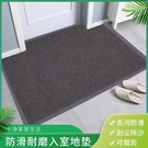 消毒墊絲圈地墊壓邊門外防水家用墊子門口室外可裁剪地毯進門腳墊