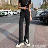 開叉黑色直筒微喇叭牛仔褲女2021年新款春秋高腰顯瘦分叉寬松闊腿 快意購物網