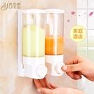 給皂機 浴室皂液器衛生間洗手液架沐浴露瓶子壁掛式酒店家用雙頭洗手液瓶