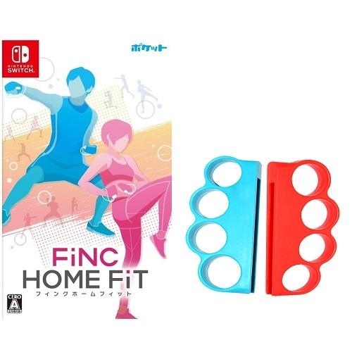 【玩樂小熊】現貨中Switch遊戲NS 家庭健身 FiNC HOME FiT 有氧 格鬥 拳擊 日文版+拳擊輔助環