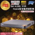 高雄/台南/屏東監視器 DS-7204H...