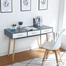 電腦桌全實木書桌簡約兒童臥室拐角寫字桌家用學生客廳小戶型電腦桌北歐LX 晶彩 99免運