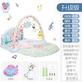 腳踏鋼琴健身架器嬰兒玩具0-1歲男女孩3新生幼兒6-12個月寶寶音樂 DJ8003『麗人雅苑』