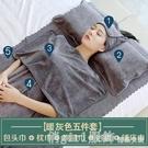 浴巾 美容院用品大全毛巾專用包頭巾鋪床大浴巾皮膚管理三件套 618購物節