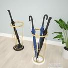 北歐簡易雨傘架家用輕奢大理石雨傘桶酒店大堂創意雨傘收納放傘架HM 3C優購
