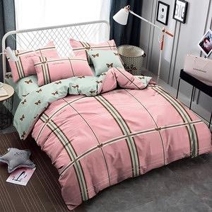 BUTTERFLY-柔絲絨枕套床包三件組-漫戈時光(雙人)