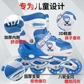 溜冰鞋兒童全套裝男女旱冰輪滑鞋直排輪可調3-4-5-6-8-10歲初學者