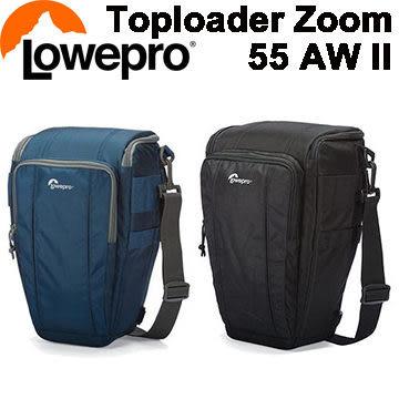 LOWEPRO 羅普 Toploader Zoom 55 AW II伸縮三角包 55 AW II 一機一鏡包  立福公司貨