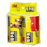 3M百利 毛絮黏把補充包居家用(56張x2/組)【愛買】