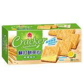 義美蘇打餅夾心檸檬口味144g【愛買】